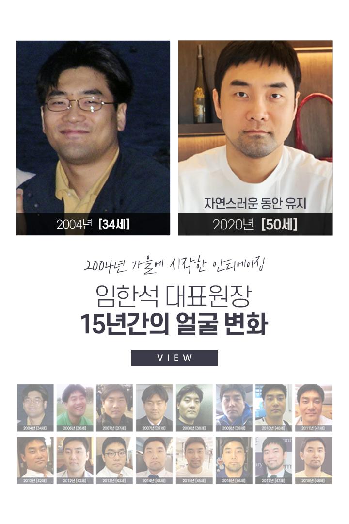 임한석원장님의 리얼후기